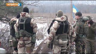 'За крок до миру: війна від Луганщини до Маріуполя    Артем Шевченко'