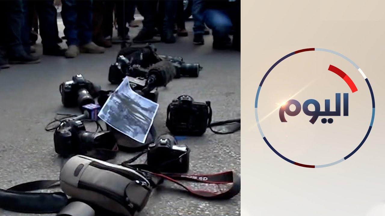 اليوم العالمي لحرية الصحافة والحق في الحصول على المعلومات  - 14:58-2021 / 5 / 3