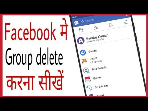 Facebook Group Kaise Delete Kare | How To Delete Facebook Group In Mobile In Hindi