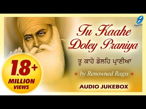 Tu Kaahe Doley Praniya - Best Shabad 2018 - New Punjabi Shabad Kirtan Gurbani