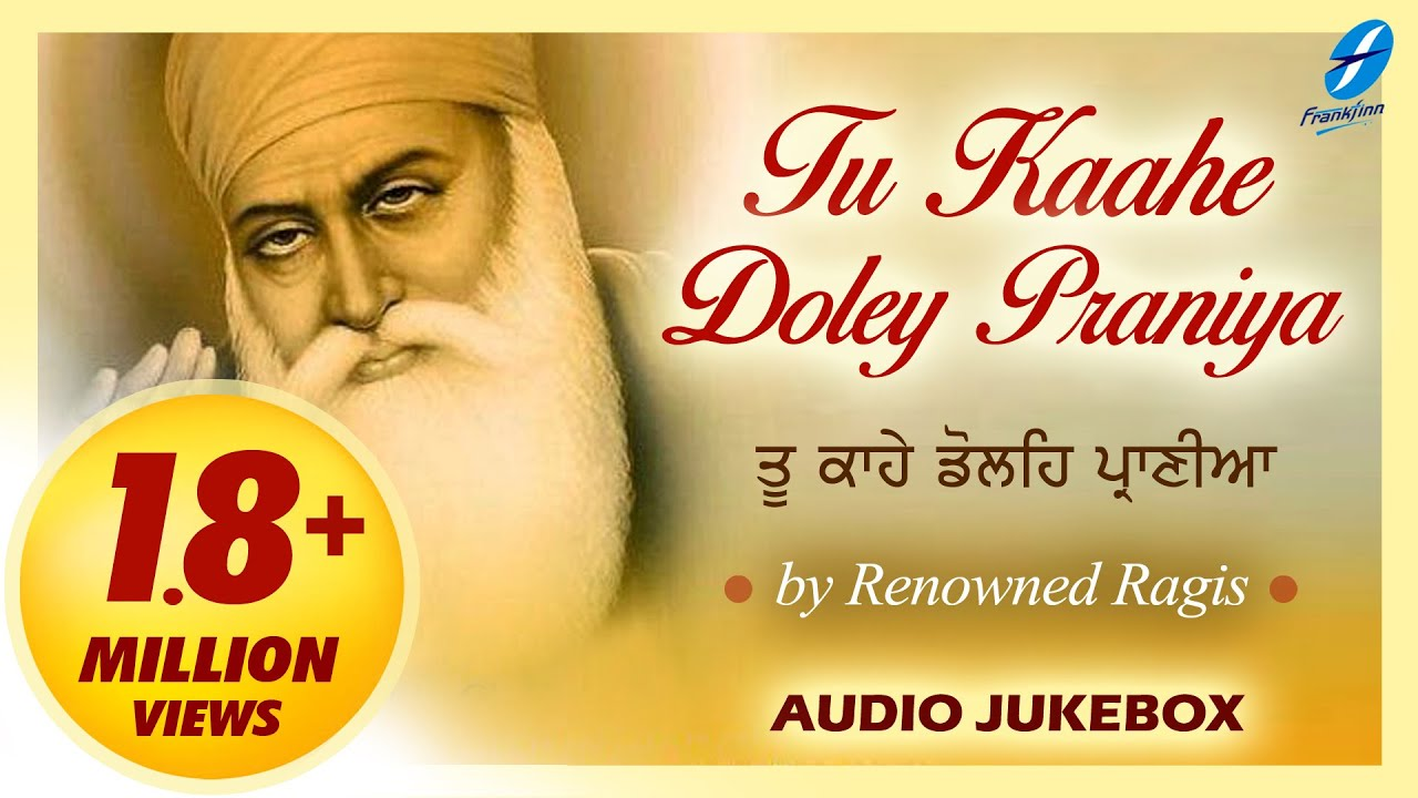 Tu Kaahe Doley Praniya - By Renowned Ragis - Shabad Gurbani Live Kirtan - Latest Shabads