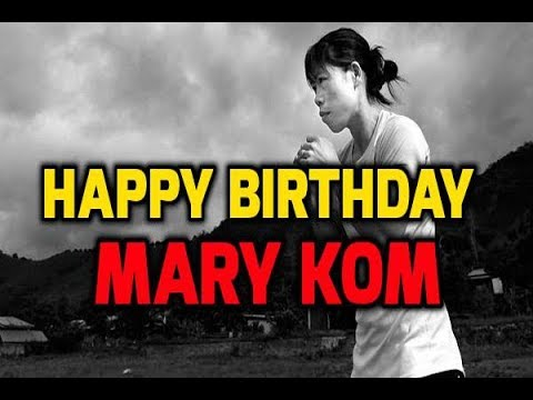 B'day Special : Mery Kom का Super Boxer से 'गोल्डन गर्ल' तक का सफर
