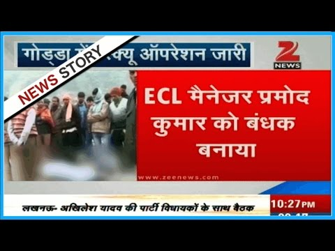 Jharkhand coal mine collapse: Workers hold  ECL manager hostage