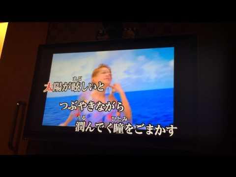 【僕ツク】浜崎 あゆみ blue bird 歌ってみた カラオケ