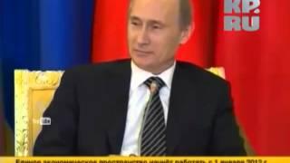 Самые яркие высказывания Путина