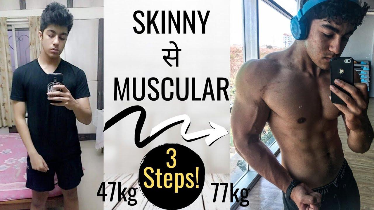 Download SKINNY से MUSCULAR: 3 Easy Steps में | Weight Gain Kaise Karein?