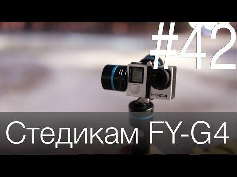 Камера GoPro HERO Session в интернет-магазине  в