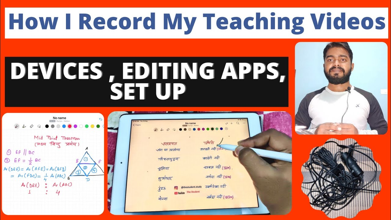 How I record My Teaching Videos || My video lecture recording Devices, editing apps ,Total cost