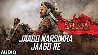 Full Song Jaago Narsimha Jaago Re Chiranjeevi Amitabh Bachchan Ram Charan Amit Trivedi