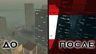 Мой монтаж видео до и после 2 / MiReRRor