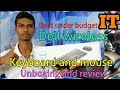 dell km117 wireless keyboard and mouse combo unboxing and review in hindi,best budget combo
