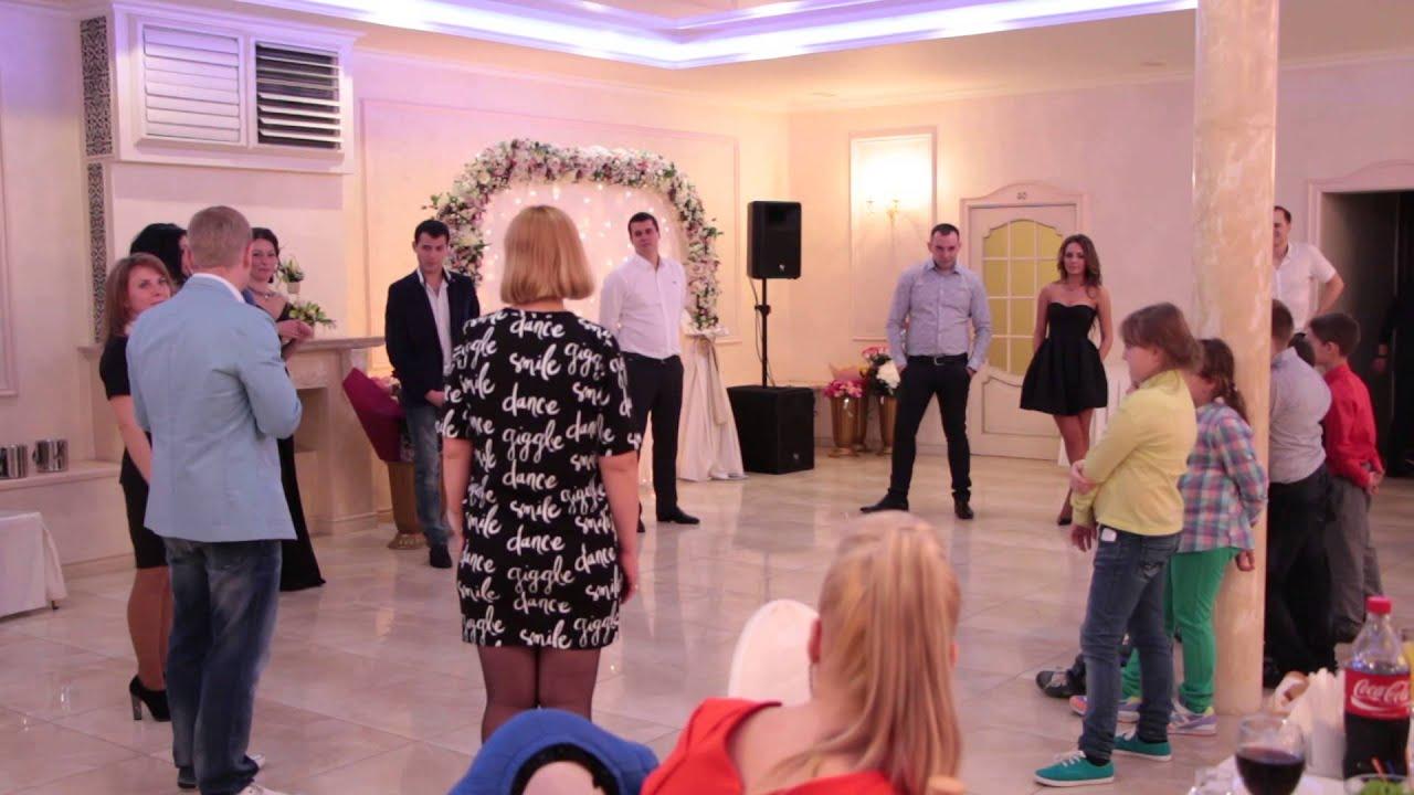 Конкурсы на свадьбу 2017 видео