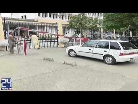 PRINTING Of CORPORATION Pakistan Lacking Facilities