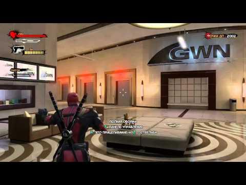 Дэдпул (2016) смотреть онлайн бесплатно / Deadpool