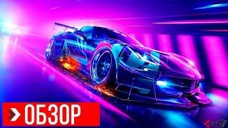 ОБЗОР Need for Speed Heat | ПРЕЖДЕ ЧЕМ КУПИТЬ
