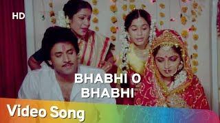 Bhabhi O Bhabhi HD Sasural 1984 Arun Govil Sadhana Singh Popular Hindi Song