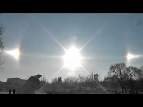 Sun Dog in Harbin, China