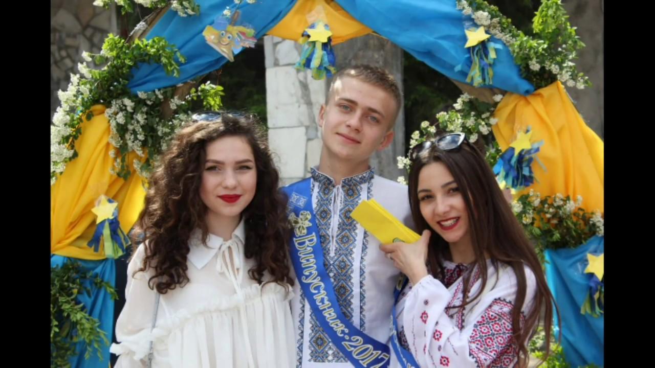 Школа 60 Львів Останній дзвінок - YouTube 7ba259095e38c