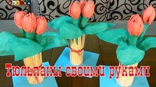 Творческие занятия с детьми Тюльпаны из одноразовой посуды