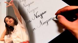 how to write Copperplate script Sayaka Hoshijima 永尾 まりや Founta...