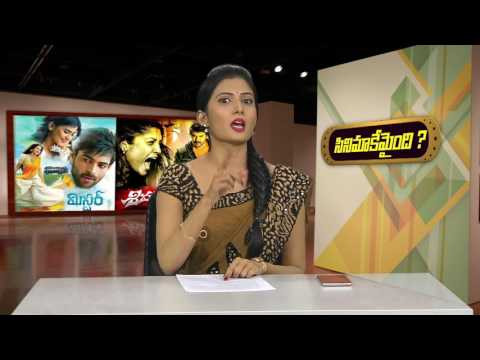 Mayadari Malligadu Review | MIster And Shivalinga Telugu Latest Movie Review | Cinema Ki Emaindi