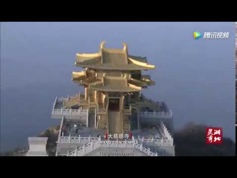 Hubei Province in China - Tourist Attraction