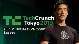 Basset:スタートアップバトル(ファイナルラウンド) TechCrunch Tokyo 2019
