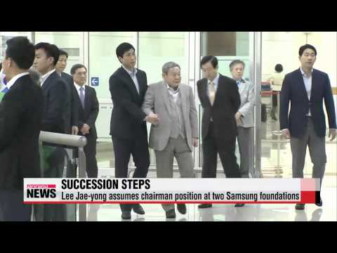Samsung′s heir appointed chairman of two company foundations   이재용 삼성재단 이사장 선임