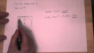 Area : how to find the area of a circle inside a square
