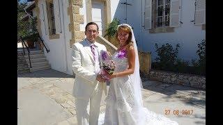 Наше венчание 27.08.2017 года