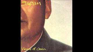 Japan Visions Of China Cover