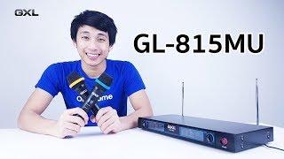 รีวิว GXL GL-815MU ไมค์คุณภาพดี จะร้องคาราโอเกะ หรือต่อเครื่องขยายเสียงก็ได้ทั้งนั้น