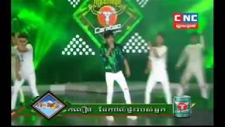 វង្ស ថាណាន់, Vong Thanan, Carabao Concert, CNC TV, 10 June 2018