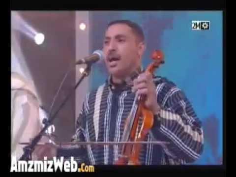 Groupe Afoulki d'Amizmiz