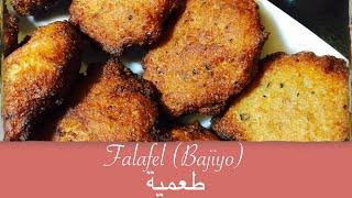 Falafel (bajiyo) طعمية