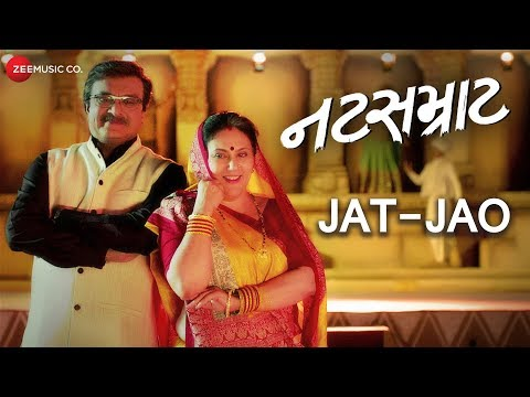 Jat-Jao | Natsamrat | Manoj Joshi | Shreya Ghoshal & Alap Desai | Dilip Rawal