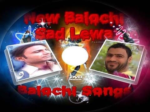 new balochi sad songs 2016 track (1)