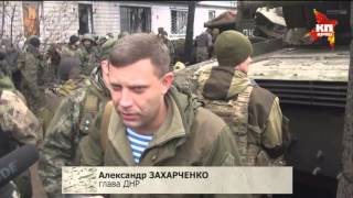 Прозрение Майдана. 26.01.2015
