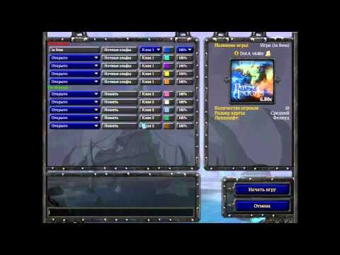 Видео Как играть в интернет казино