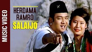 Herdama Ramro Salaiju  Lok Dohari song 2015  | Nita Pun & Ram Gagan | Quality Films Pvt. Ltd