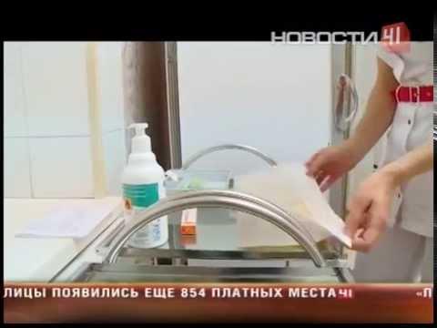 Прививка от кори. Вакцинации против кори: противопоказания