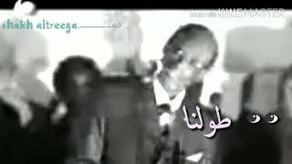 حالات واتس اب - محمد الامين - اشتياق - من شوفتو طولنا