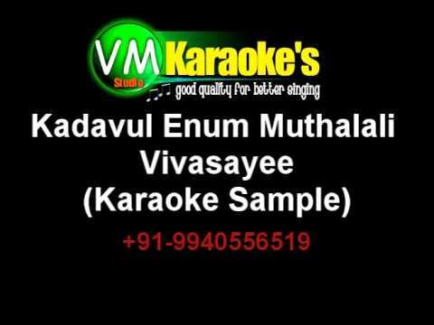 Kadavul Enum Muthalali   Vivasayee Karaoke VM