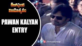 Pawan Kalyan Dynamic Entry @Rangasthalam Succes...