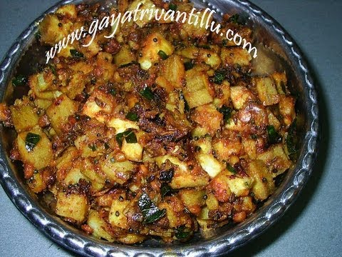 Andhra recipes aratikaya pulusu bellam koora indian for Andhra cuisine vegetarian