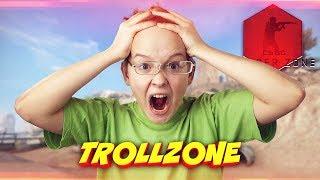 ВЫВЕЛ ШКОЛЬНИКА ИЗ СЕБЯ В DANGER ZONE! - TROLLZONE (ТРОЛЛИНГ В CS:GO)
