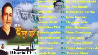 Video Best Of Abdul Alim Full Album   Mixed Songs mp4 download MP3, 3GP, MP4, WEBM, AVI, FLV Juli 2018