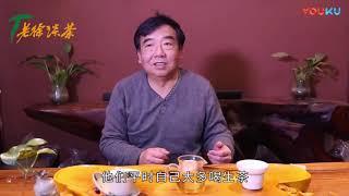 Gambar cover 【老徐谈茶】第126期:春节茶友见面话普洱总结