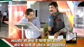 India TV Ghamasan Live: In Mandsaur-2