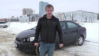 Chevrolet Aveo - Самый интересный автомобиль в своем классе!!